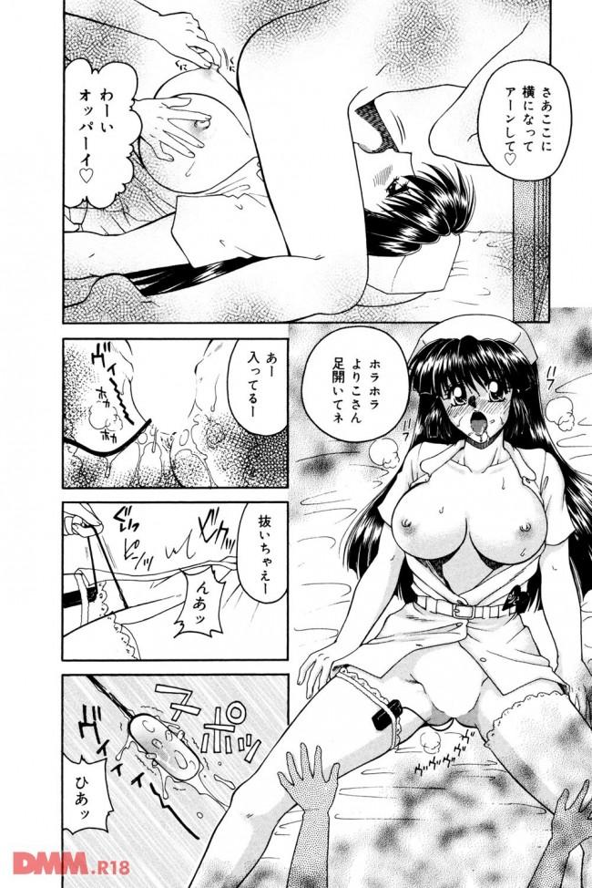 【エロ同人・エロ漫画】看護師のお姉さんが夜診という名の乱交でみんなを健康にするよwwwwwwwwwwwwwwwwwwww 0007