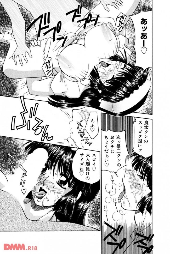 【エロ同人・エロ漫画】看護師のお姉さんが夜診という名の乱交でみんなを健康にするよwwwwwwwwwwwwwwwwwwww 0010