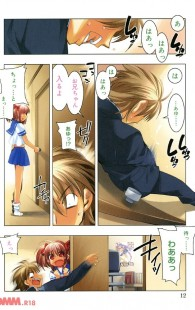【エロ同人・エロ漫画】オナニーしているところに妹が入ってきて顔射しちゃった情けない兄www