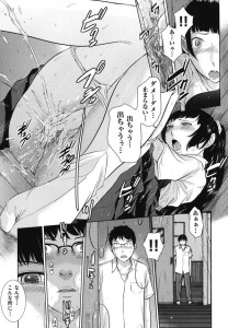【エロ同人・エロ漫画】道場でオナニーしてるトコロを見られちゃった女子校生が、黙ってくれるなら何でも言う事聞くって跪いてキターーーw