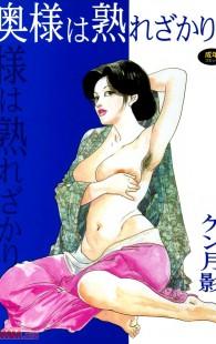 偉い熟女にちょっとセクハラ発言をしただけでクビなんて、ここは日本だぞwwwwwwwwwwwwwwwww
