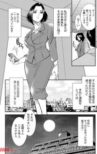 地元でセレブ婚した親友と東京で働いてるOLさんの女同士のハートフルなやり取りがコレだwwwwwwwwwwwwwwwww