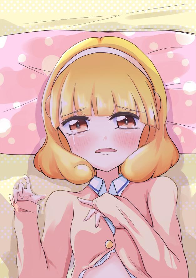 【エロ同人誌】プリキュアのフルカラーエロ画像キター!黄瀬やよいちゃんメインですよwwwwwwwwwwwwwwwwwwww (16)