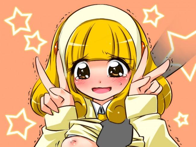 【エロ同人誌】プリキュアのフルカラーエロ画像キター!黄瀬やよいちゃんメインですよwwwwwwwwwwwwwwwwwwww (31)