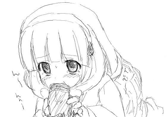 【エロ同人誌】プリキュアのフルカラーエロ画像キター!黄瀬やよいちゃんメインですよwwwwwwwwwwwwwwwwwwww (88)
