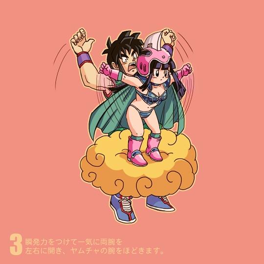 【エロ同人・エロ漫画】ドラゴンボールのフルカラーエロ画像!ブルマとかチチとかwwwwwwwwwwwwwwwwwwwww (52)
