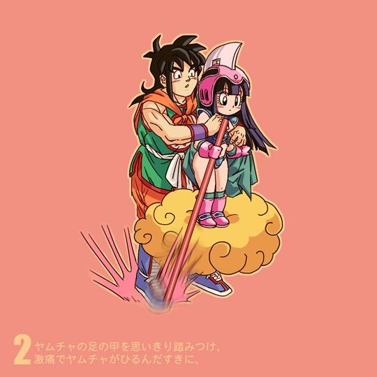 【エロ同人・エロ漫画】ドラゴンボールのフルカラーエロ画像!ブルマとかチチとかwwwwwwwwwwwwwwwwwwwww (53)