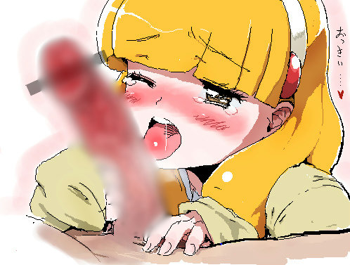 【エロ同人誌】プリキュアのフルカラーエロ画像キター!黄瀬やよいちゃんメインですよwwwwwwwwwwwwwwwwwwww (84)