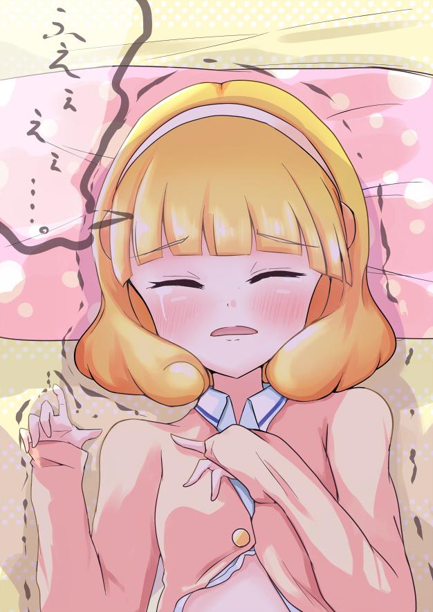 【エロ同人誌】プリキュアのフルカラーエロ画像キター!黄瀬やよいちゃんメインですよwwwwwwwwwwwwwwwwwwww (17)