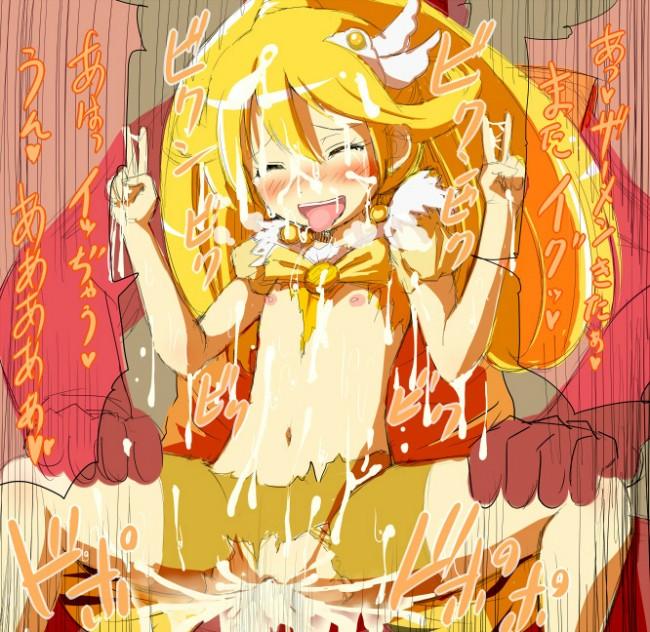【エロ同人誌】プリキュアのフルカラーエロ画像キター!黄瀬やよいちゃんメインですよwwwwwwwwwwwwwwwwwwww (43)
