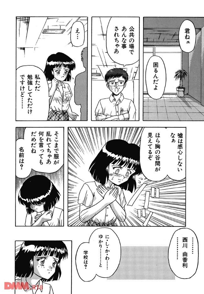 b360akubo00053-0027