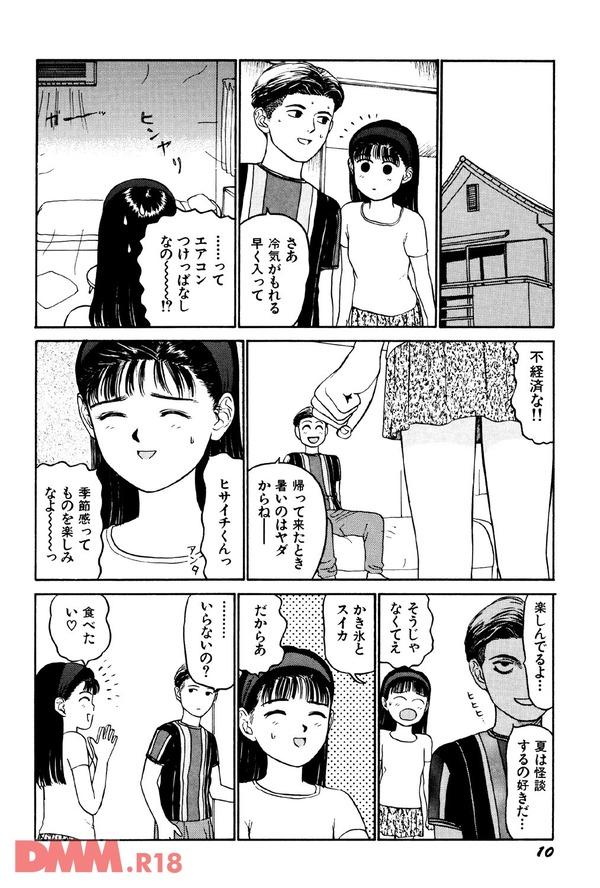 b360akubo00115-0011