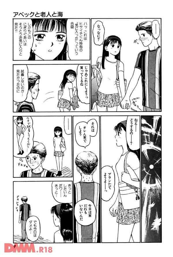 b360akubo00115-0010