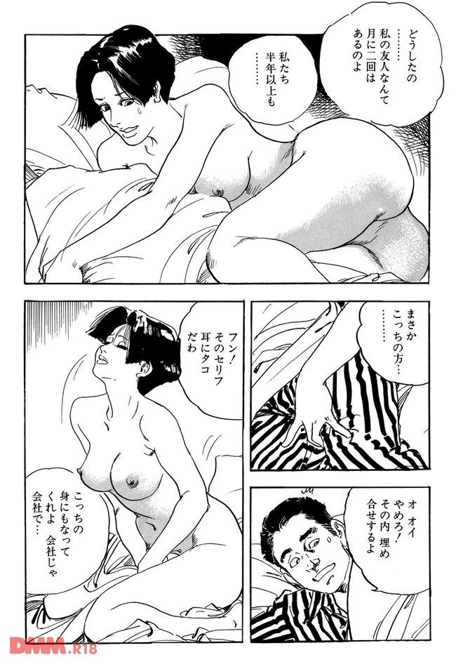 b360akubo00211-0026