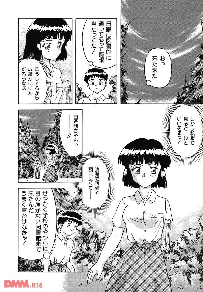 b360akubo00053-0021