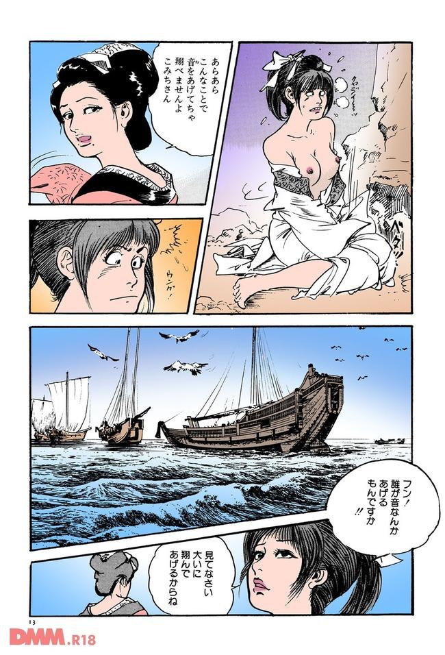 江戸時代のエッチはこんな感じらしいwwwwwwwwwwwwwwwwwwwwwwww-0015