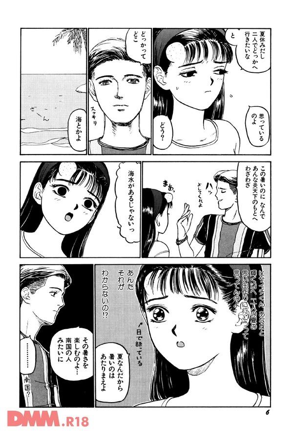b360akubo00115-0007