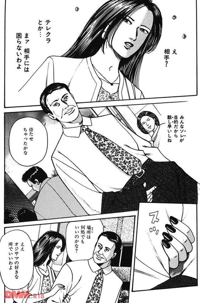 b360akubo00169-0036