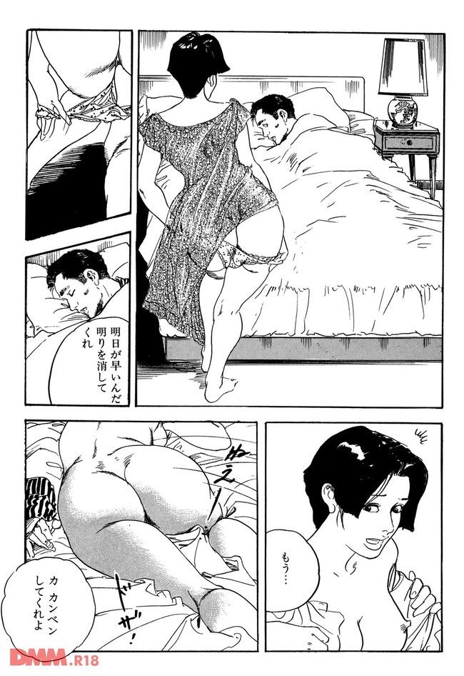b360akubo00211-0025