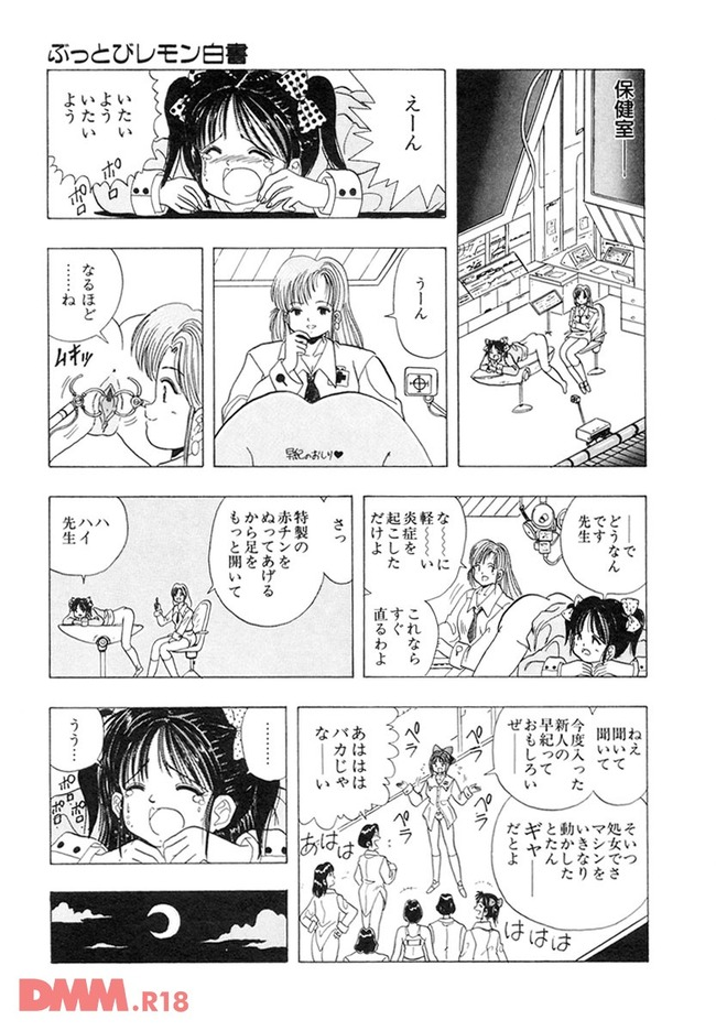 b360akubo00499-0016
