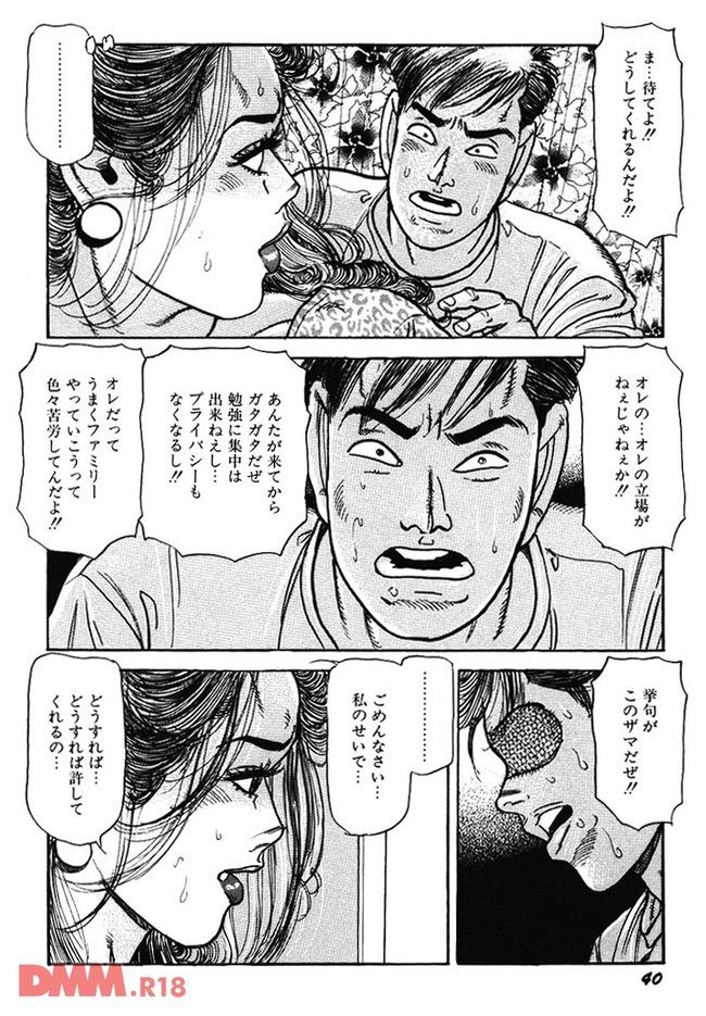 b360akubo00354-0041