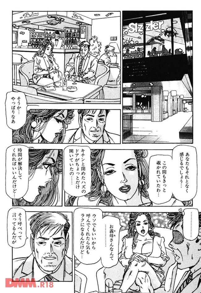b360akubo00354-0035