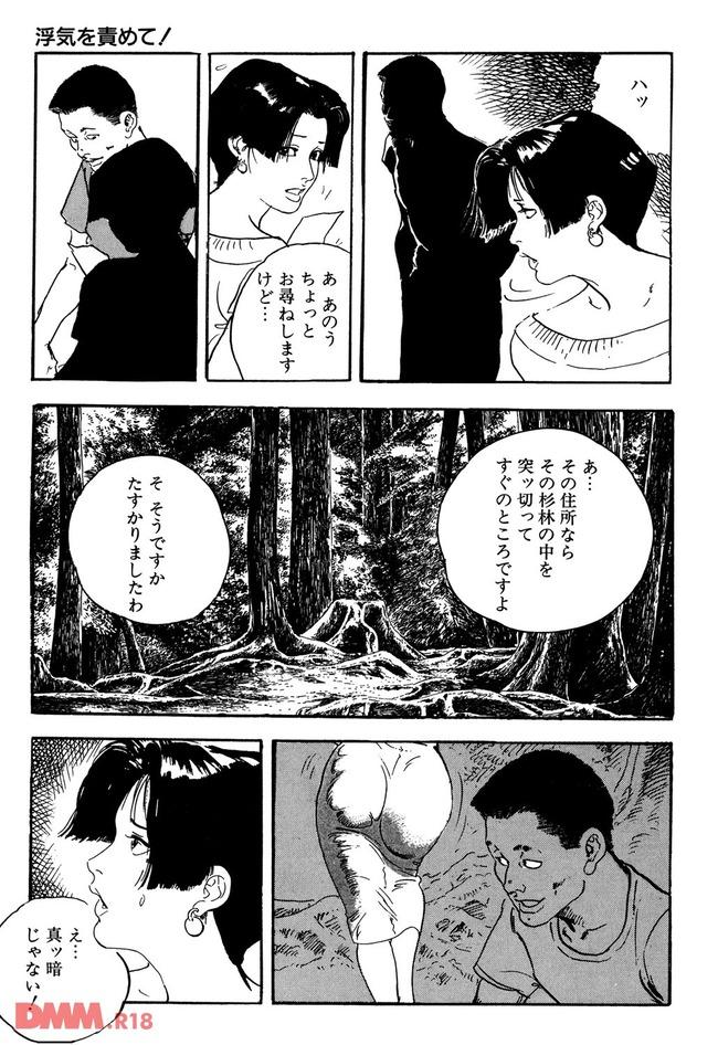b360akubo00211-0032