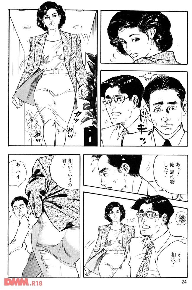 b360akubo00100-0023