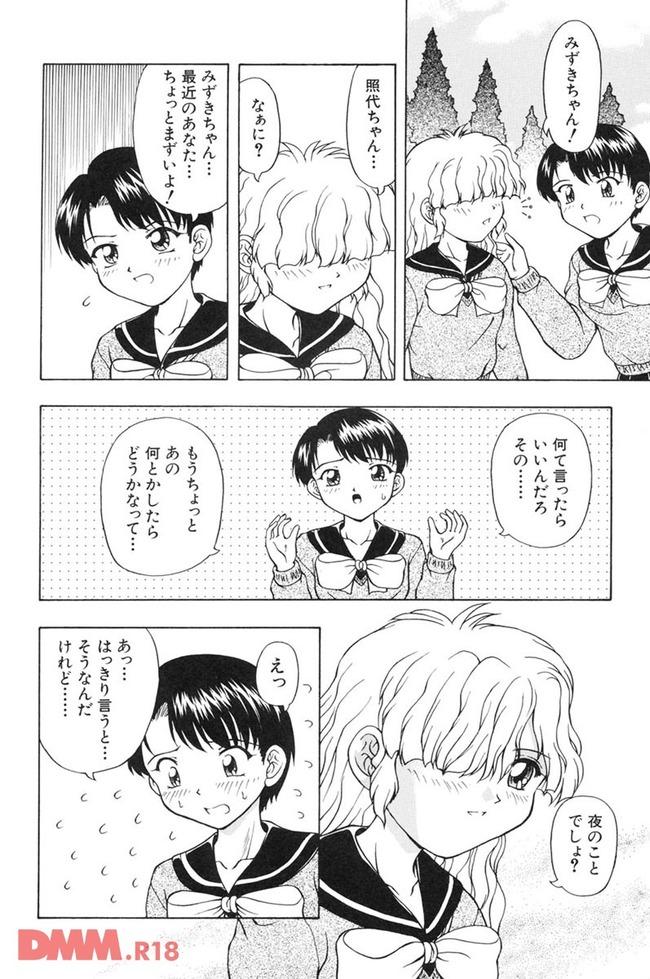 b360bkubo00501-0013