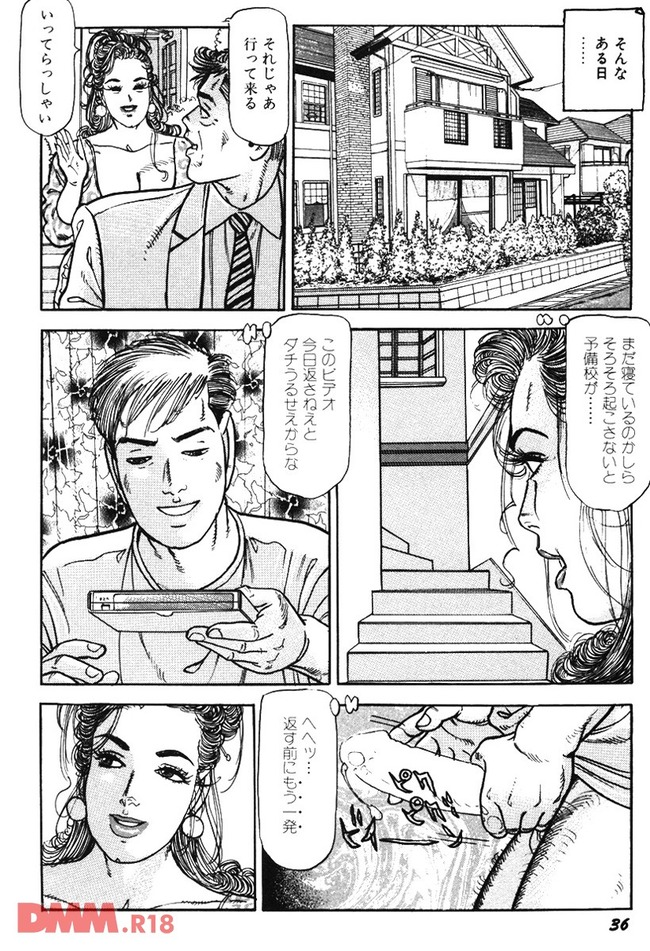 b360akubo00354-0037