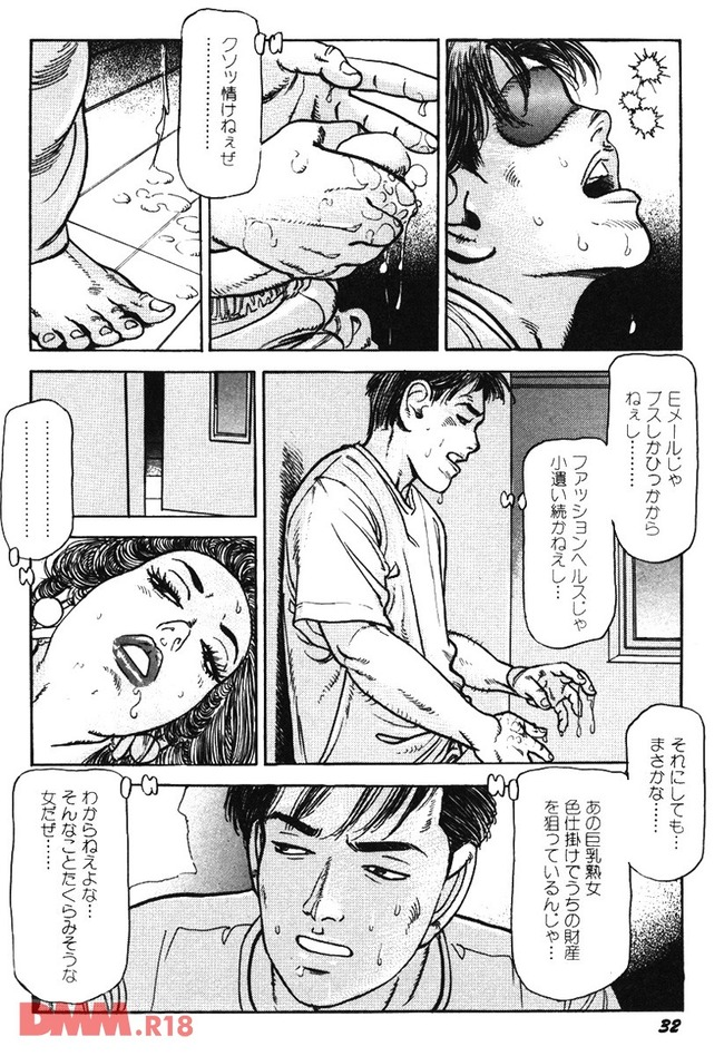 b360akubo00354-0033