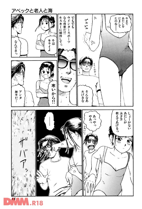 b360akubo00115-0016