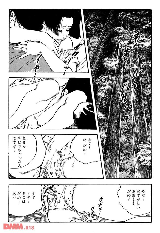 b360akubo00211-0035