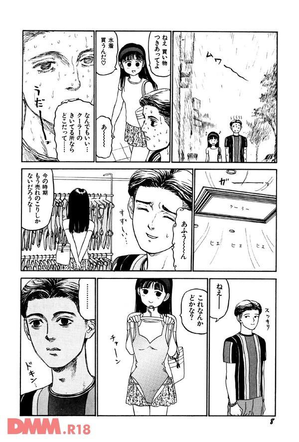 b360akubo00115-0009