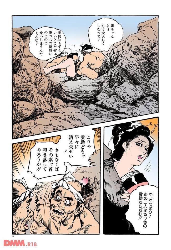 江戸時代のエッチはこんな感じらしいwwwwwwwwwwwwwwwwwwwwwwww-0013
