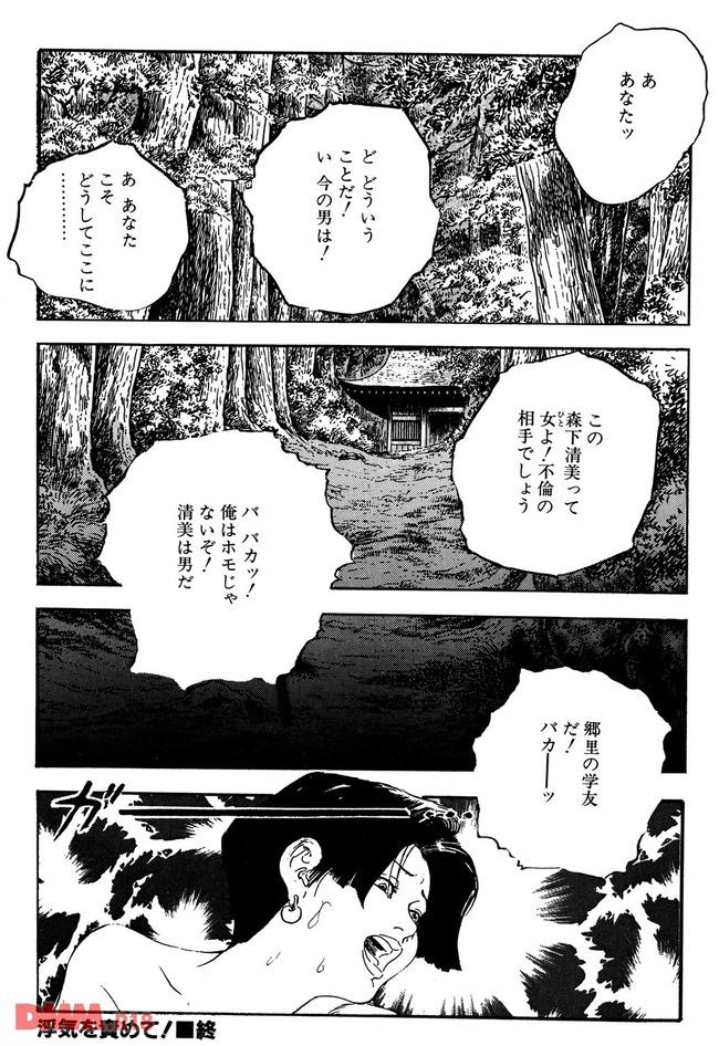 b360akubo00211-0041