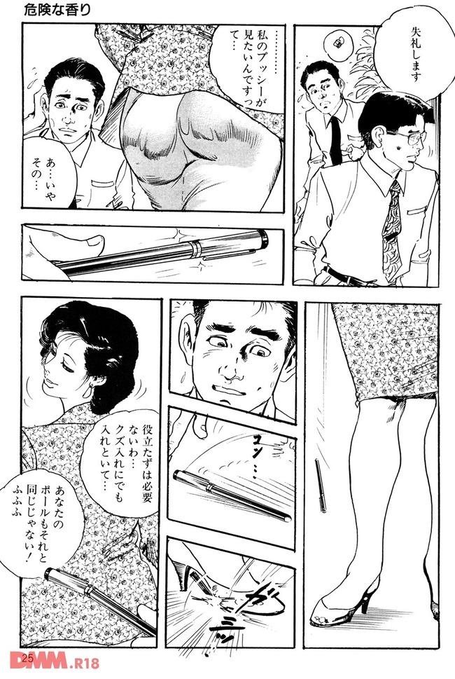 b360akubo00100-0024