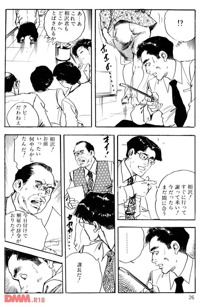 b360akubo00100-0025