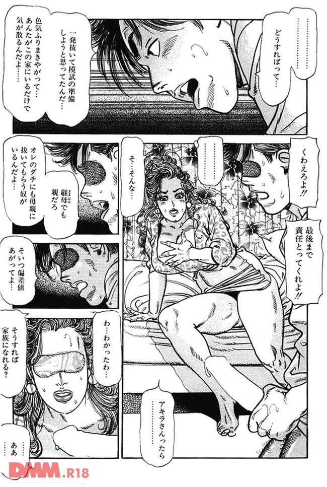 b360akubo00354-0042