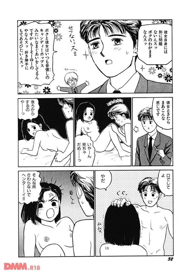 b360akubo00116-0033