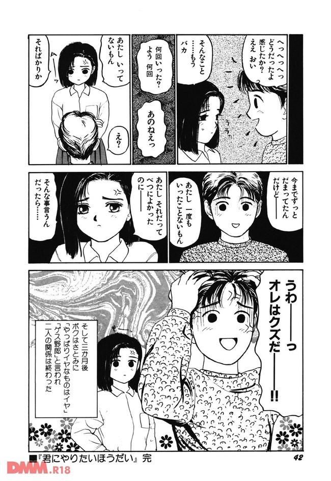 b360akubo00116-0043