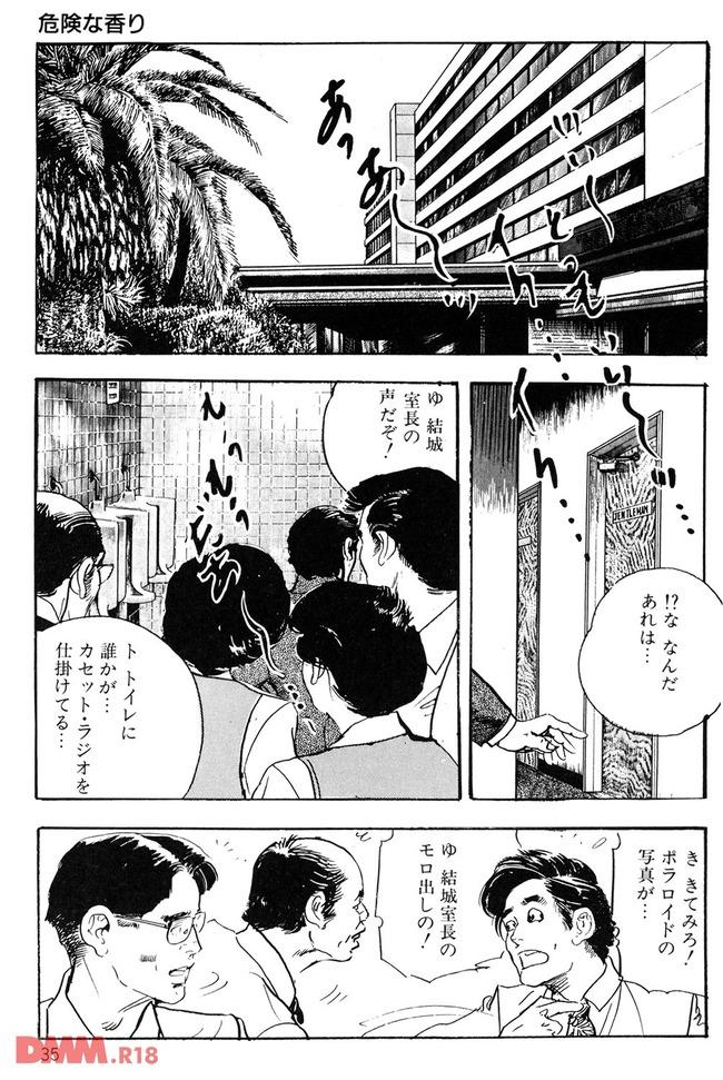 b360akubo00100-0034