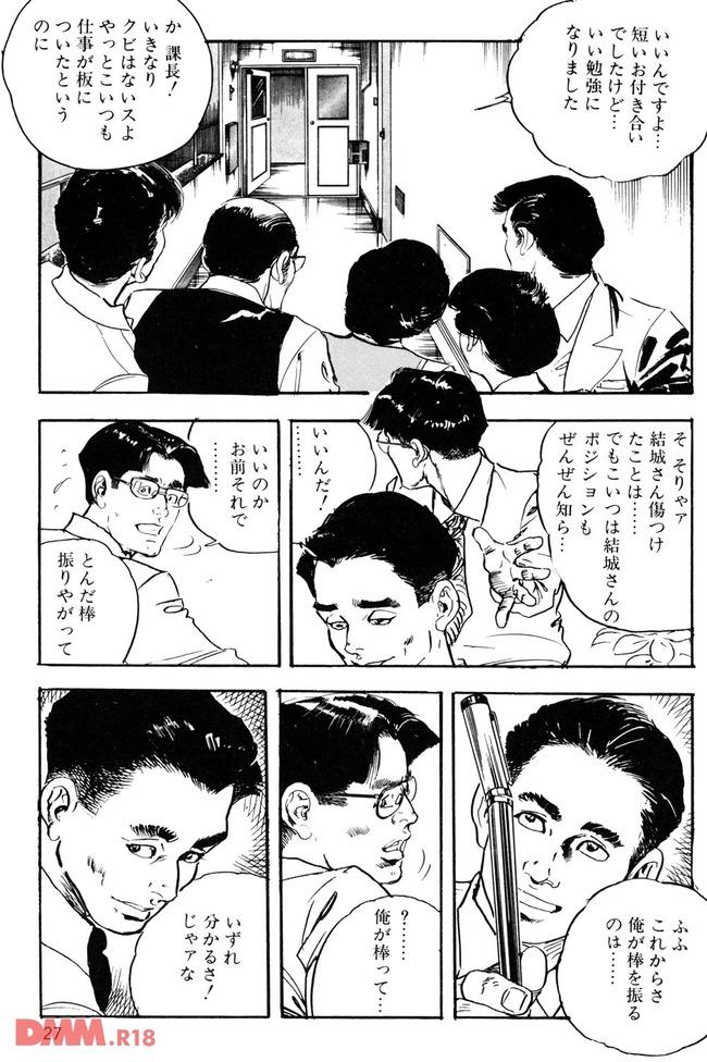 b360akubo00100-0026