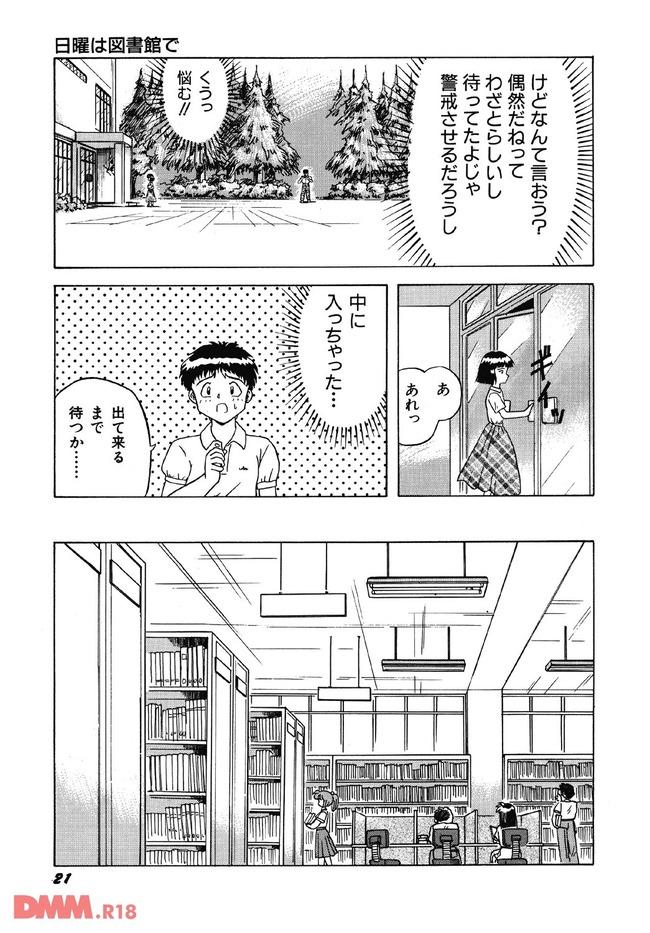 b360akubo00053-0022