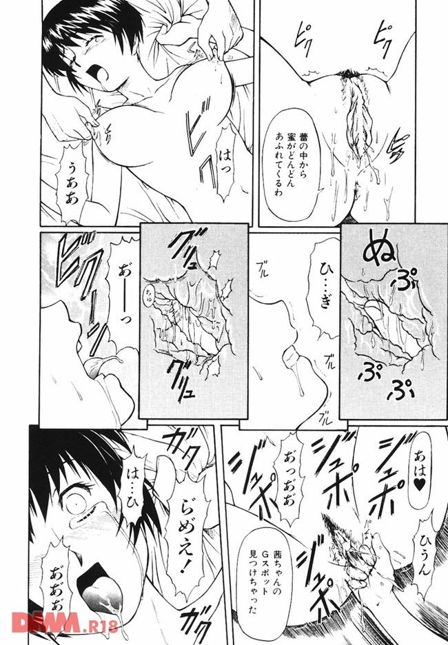 【エロ同人・エロ漫画】大好きな先輩とロリなお母さんに責められて初めてなのにイッちゃう美少女JKが可愛いwww-0027