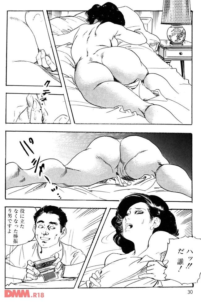 b360akubo00100-0029