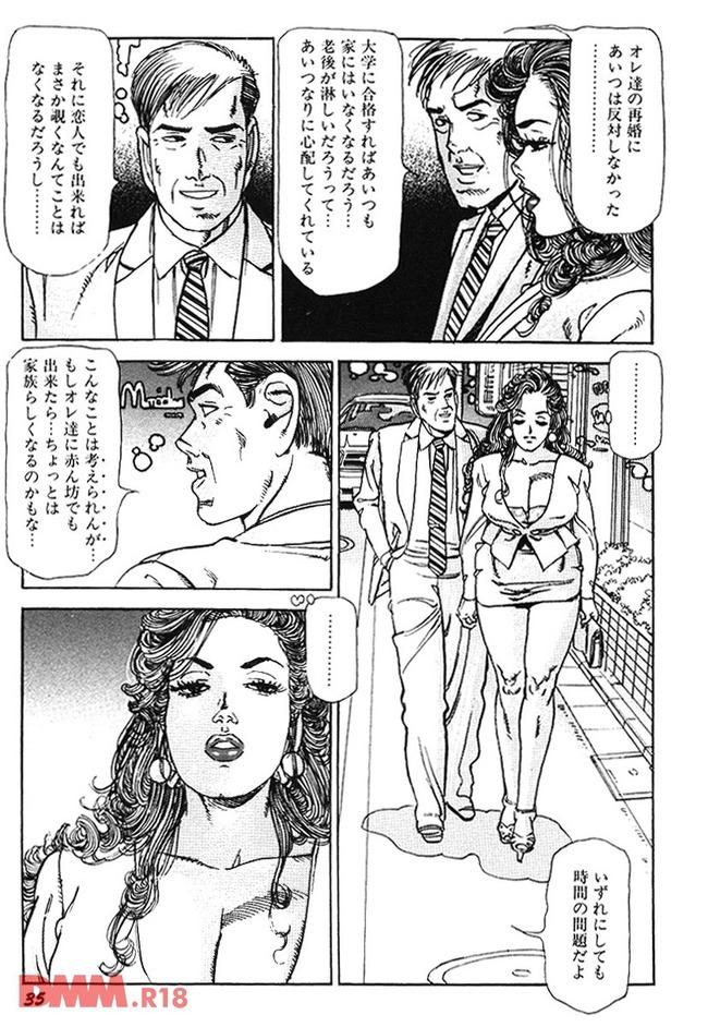 b360akubo00354-0036