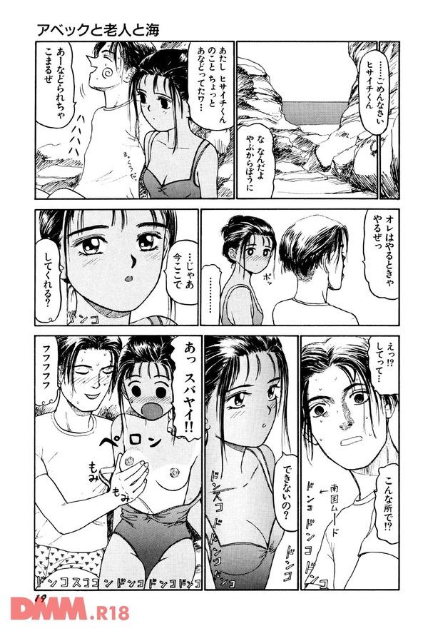 b360akubo00115-0020
