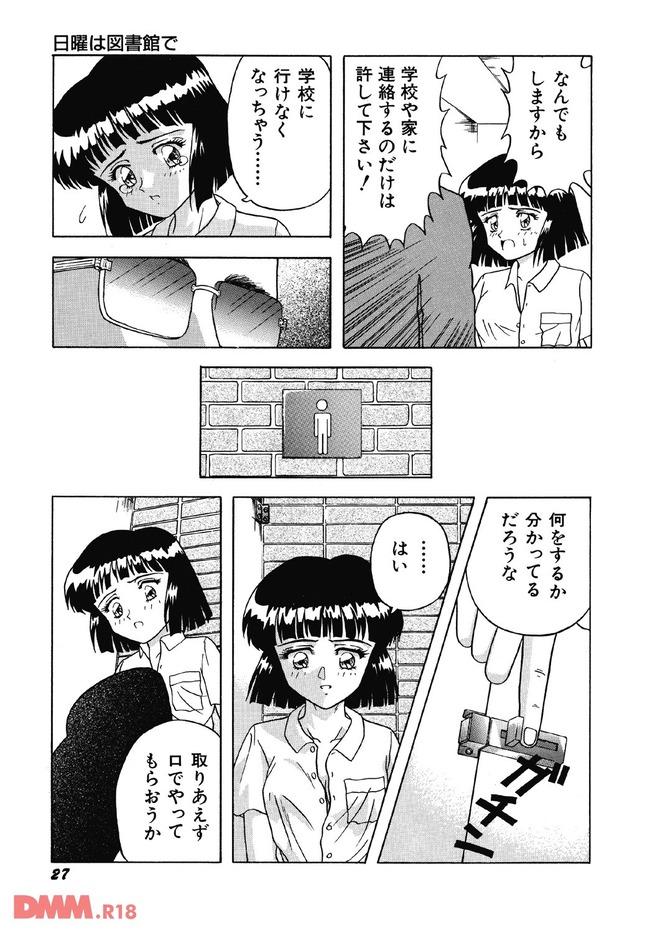 b360akubo00053-0028