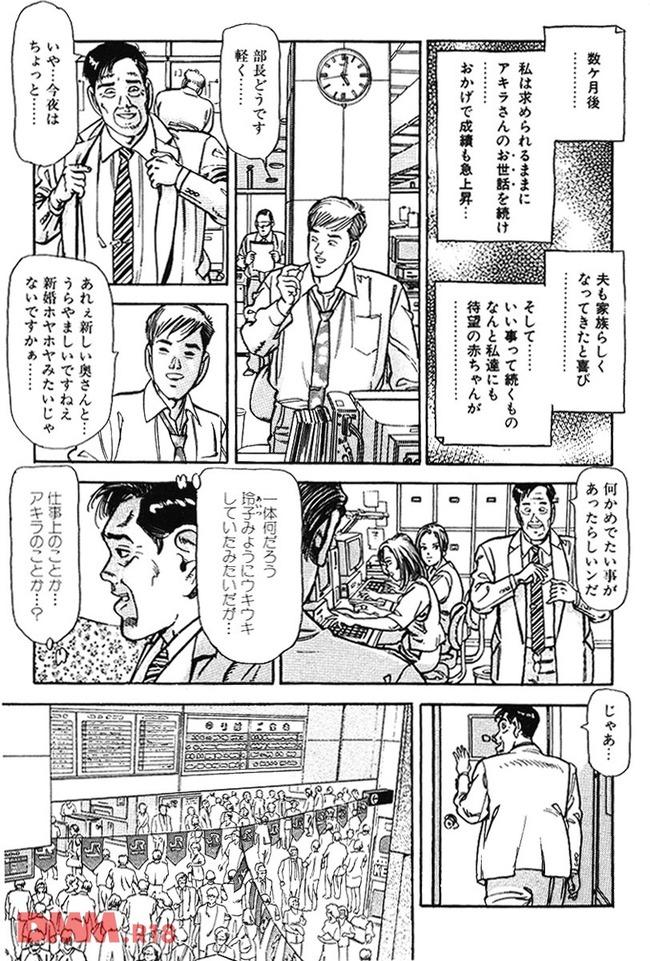 b360akubo00354-0044